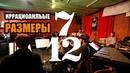 Иррациональные Музыкальные Размеры Adam Neely на русском