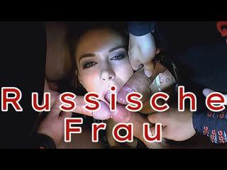 Ani Blackfox in «Russische Frau» (Gangbang, Swallow Cum) Pervix
