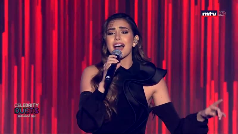 Valerie Abou Chacra Last song Celebrity Duets