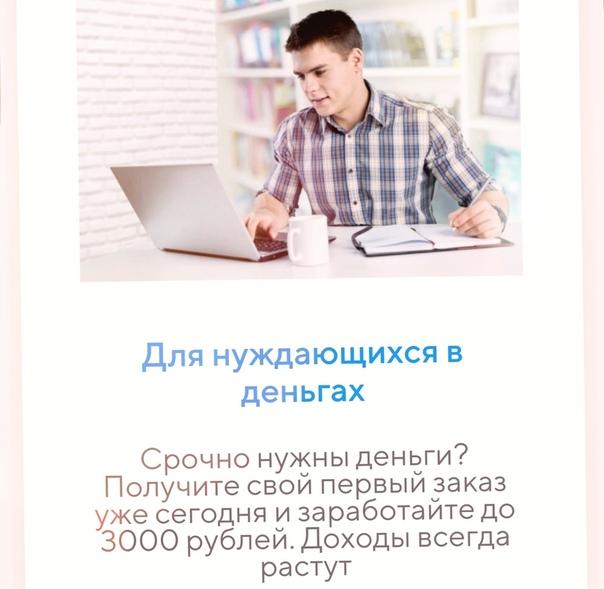 Фрилансер вакансии тольятти freelance sound engineer