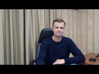Онлайн-диалог с главврачом СМП Нефтеюганска,  Александром Мошкиным. Прямое включение