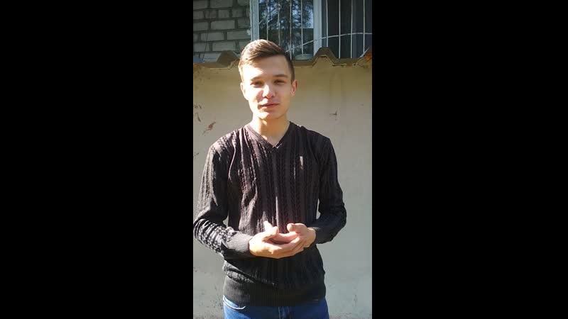 Молодёжный актив Кондратово привезли одежду для нуждающихся в Территорию передышки