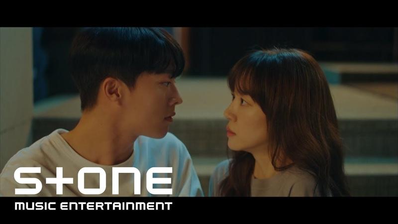 [검색어를 입력하세요 WWW OST Part 4] 샘김 (SAM KIM) - 향기 (Scent) MV
