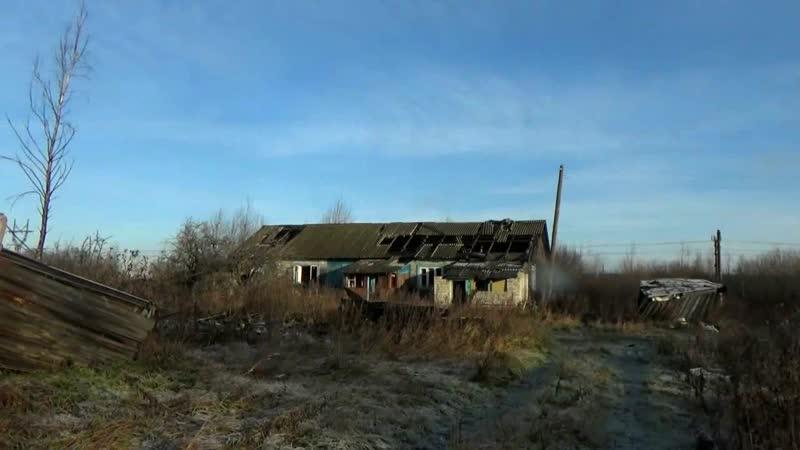 Полуразрушенные дома на окраине Нововязников смотреть онлайн без регистрации