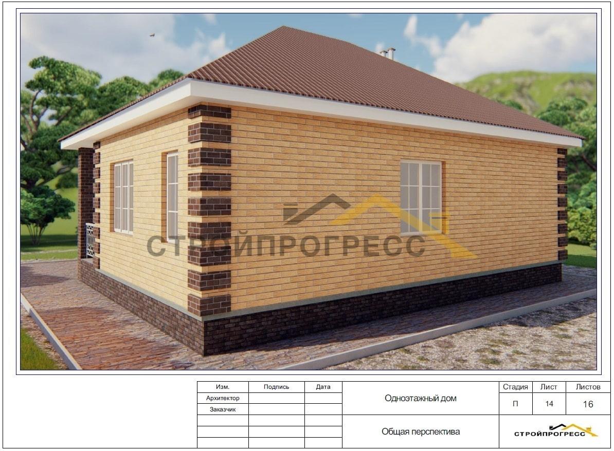 О проектах небольших домов., изображение №12