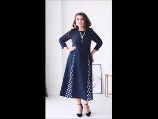 платье Валенсия, синий