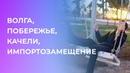 Если бы рекламу Баунти снимали в Ульяновске