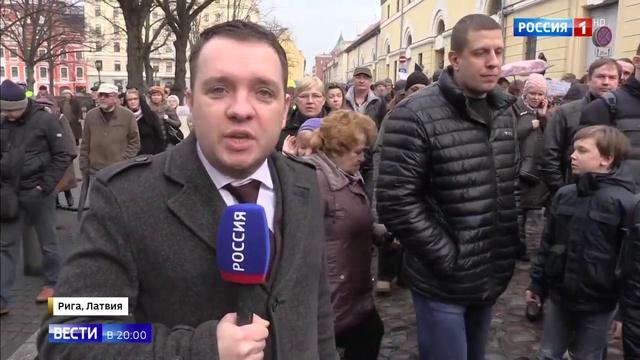 Вести в 20:00 • В Латвии прошел марш родителей, несогласных с устранением русского языка из школ