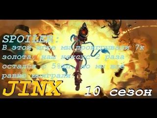 50 Jinx League of Legends