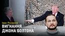 Іван Яковина Брекзіт будь якою ціною американський шпигун у Кремлі Бурятське повстання