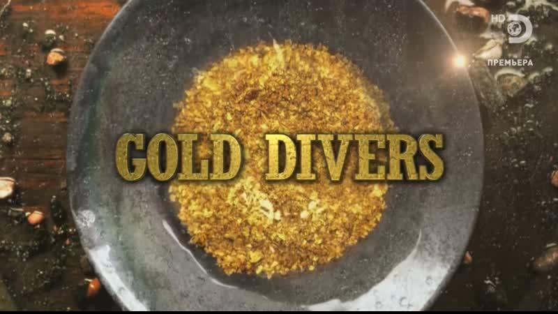 Золотая лихорадка Берингово море 8 сезон Спецвыпуск Час расплаты Bering Sea Gold 2020