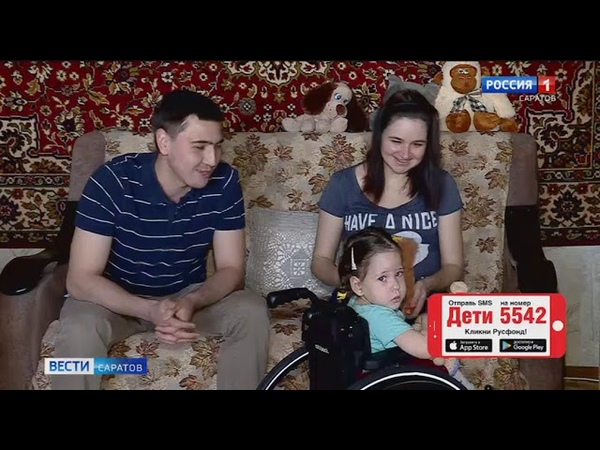 Все два года жизни маленькой Карины состоят из боли и посещения больниц