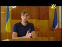 13 07 2019 Підсумки тижня ІММ ТРК Веселка Світловодськ Светловодск
