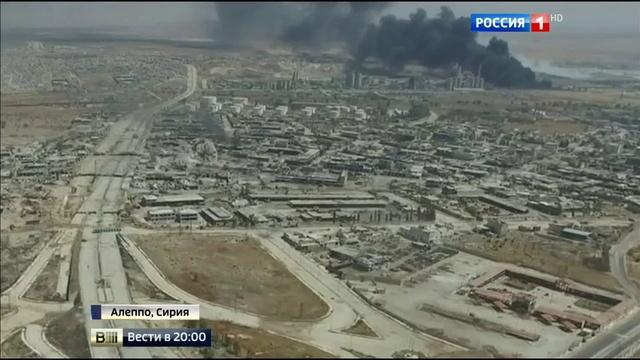 Вести в 20:00 • Бои за Алеппо: Ан-Нусра готовит провокацию