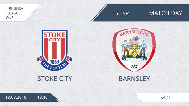 AFL19. England. League One. Day 15. Stoke City - Barnsley