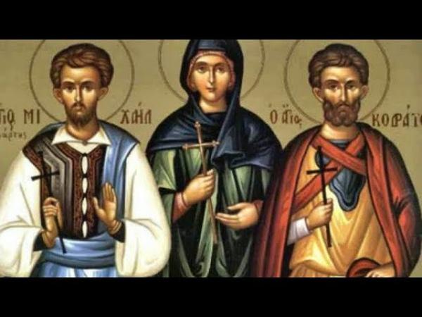 Церковный календарь 23 марта 2019. Святые мученики Кодрат Никомидийский Саторин Руфин и прочие