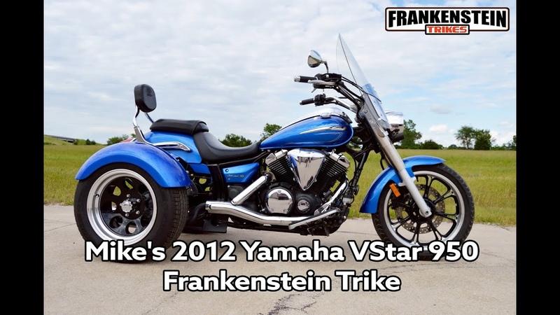 Mike's 2012 Yamaha VStar 950 Trike Frankenstein Trikes