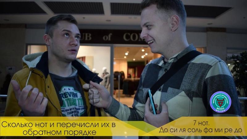 ВЕЛЕС: ЗАЧЁТный Донецк (Выпуск 1)