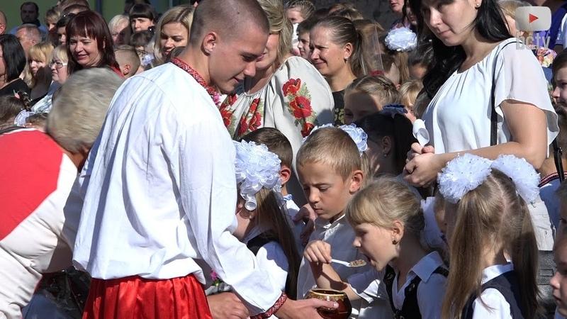 У білоцерківських школах відсвяткували День знань