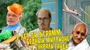 Гоанские новости 4: Первые чартеры в Гоа, 150-летние Ганди, мусор, криминал и несправедливость