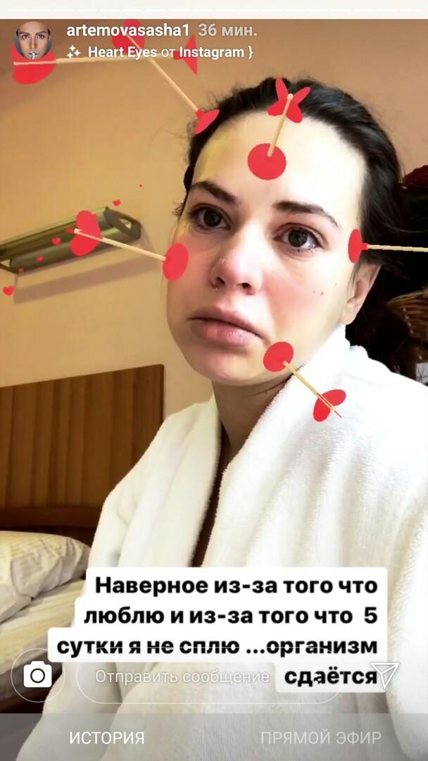 Саша Артемова. Вести с роддома
