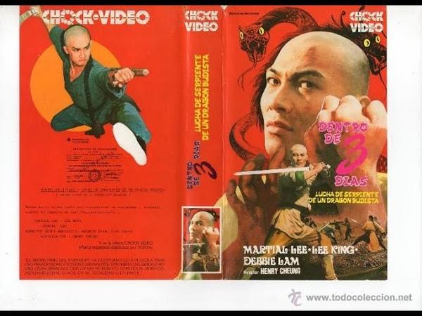 Dentro de tres días lucha de serpiente de un Dragón budista- Martial Lee y Lee King 1979