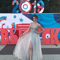 Ксения Кобзева
