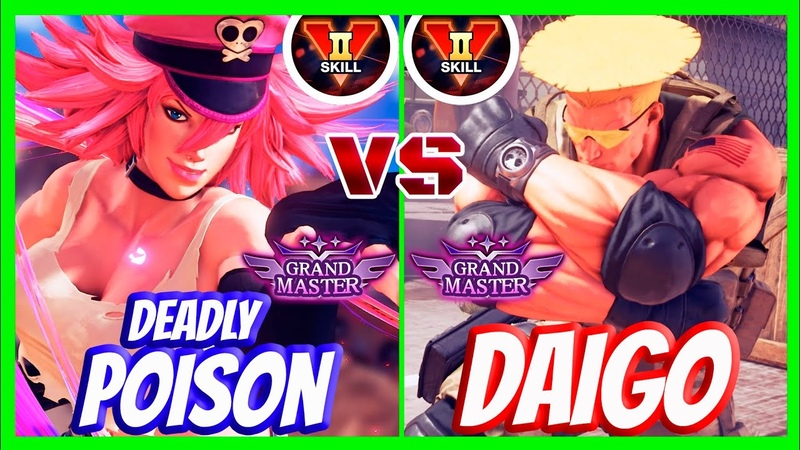 SFV CE Daigo Umehara Guile VS DeadlyPoison Poison