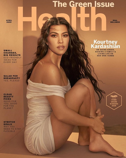 Кортни Кардашьян для Health, Апрель 2020
