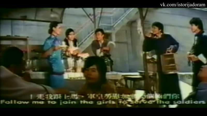(Озвучка) Сын желтого дракона / The Son of Yellow Dragon / Son of the Dragon / 血性男儿 血性男兒 [1974]