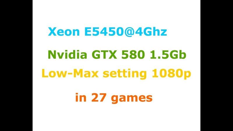 Xeon E5450@4Ghz GTX 580 1.5Gb Low-Max settings 1080p in 27 games