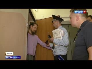 """Закрывается, но не сдается: москвичи пожаловались на """"дискретный"""" интим-салон"""