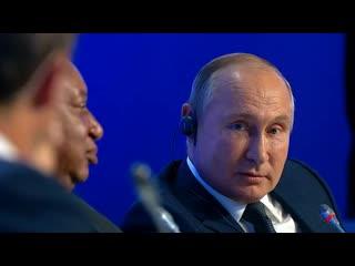 Владимир Путин принял участие в пленарном заседании Международного форума Российская энергетическая неделя.