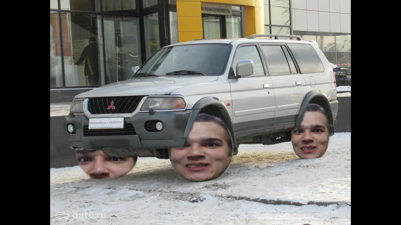 Любимый паджерик