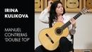 Torroba Sonatina Mvmt 3 played by Irina Kulikova on a 2005 Manuel Contreras