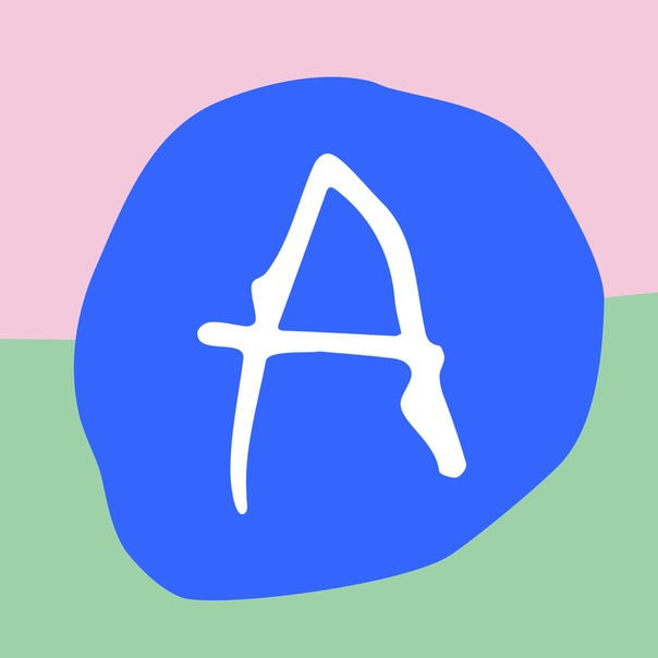 Афиша | паблик