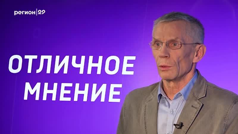 Отличное мнение Дмитрий Акишев