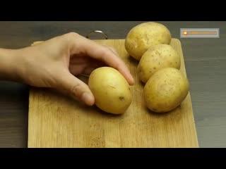 Обалденный способ приготовления вкусной, ароматной и сочной картошки! Не потеряйте рецепт, сохранив себе на стену