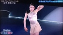 【世界初披露】International Angel of Peace 紀平梨花 Rika Kihira 2019-2020シーズンFS
