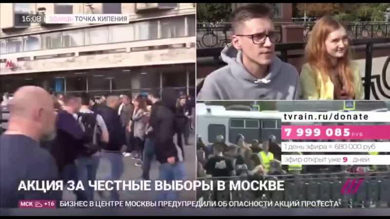 Александр Делардж интервью каналу Дождь FULL 2019 Exclusive Directors cut