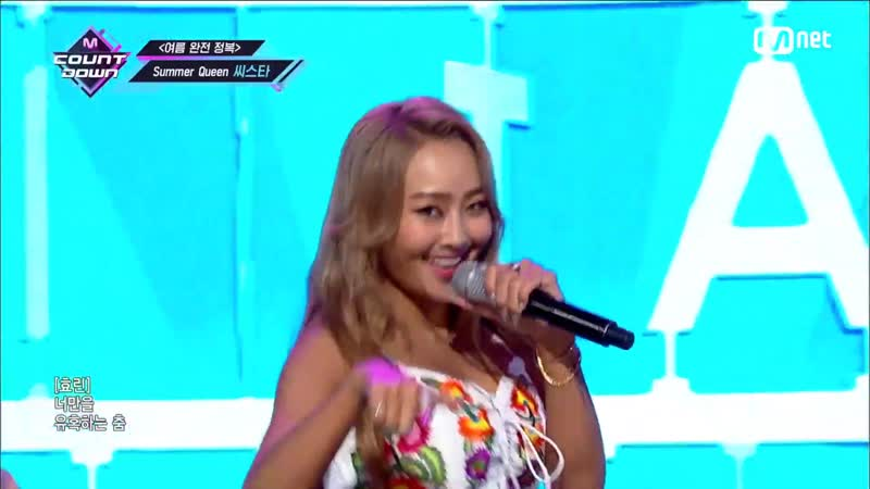 SISTAR Touch My Body LOVING U SHAKE IT Summer Special KPOP TV Show M COUNTDOWN 25 06 2020 EP 671