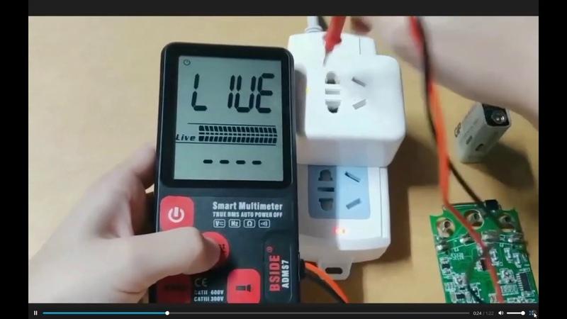 Ультра-Портативный Цифровой мультиметр BSIDE ADMS7 S9CL
