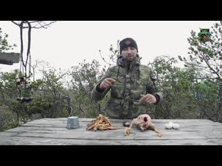 Сытый Охотник.Холодец из Гуся.Готовим на Охоте.Кулинария на природе.Готовка.Еда