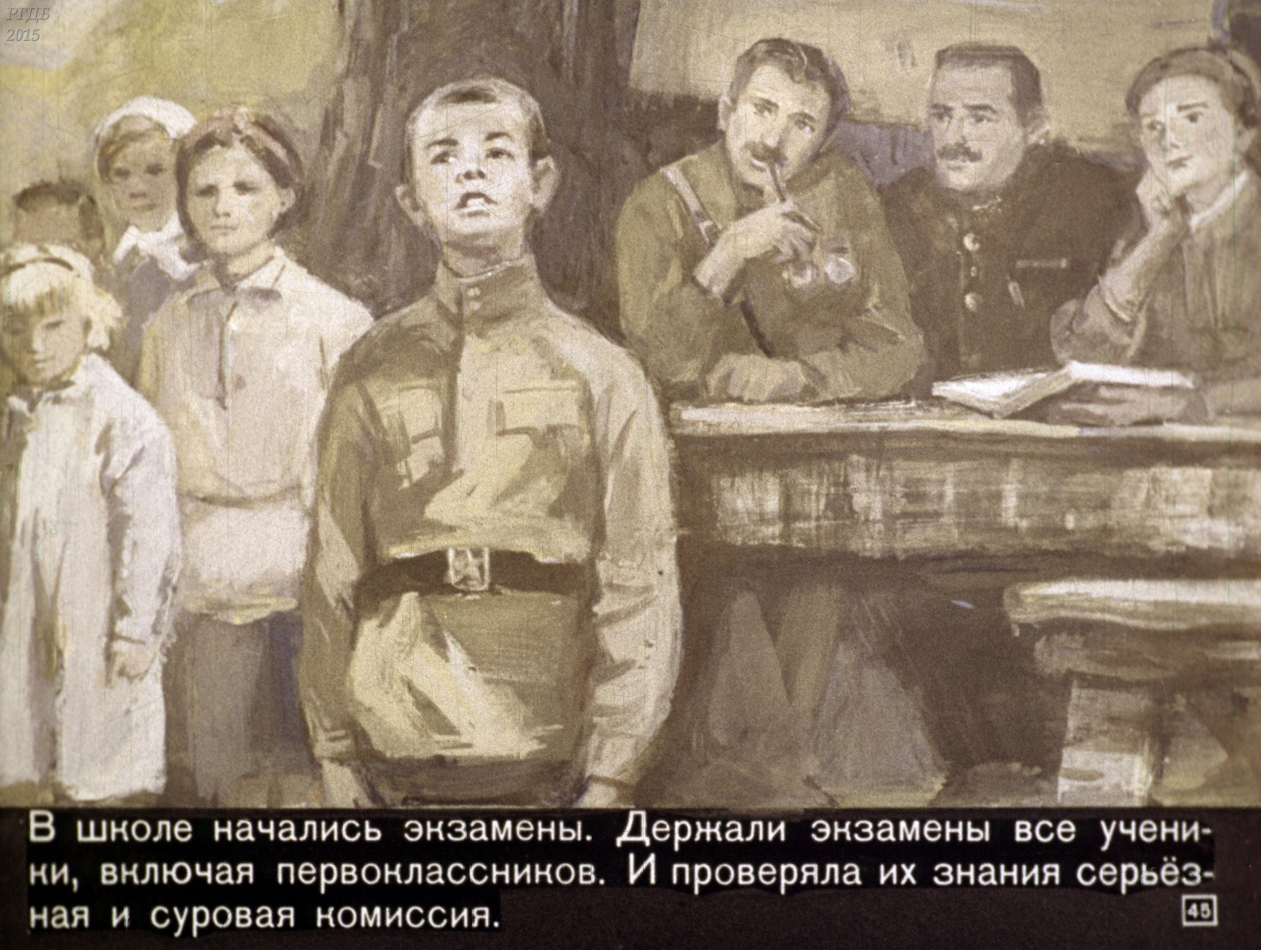 """Смотреть диафильм """"Азбука на бересте"""""""