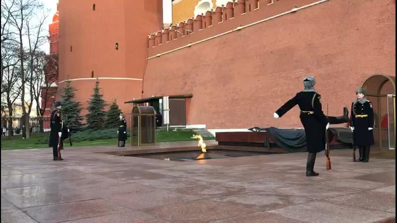 Смена у Вечного огня, Александровский парк
