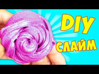 4 слайма без клея как сделать лизуны из шампуня, маски пленки рецепты от подписчиков