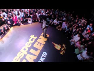 RESPECT MY TALENT 2k19 HIP-HOP PRO Final BEN vs JEKA