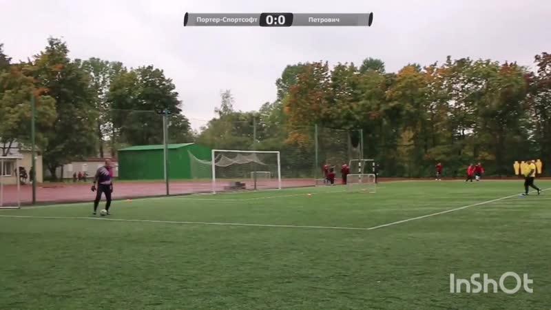 Первый гол обновлённого Портер-Спортсофт в КЛФ БГТУ