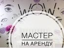 Объявление от Katerina - фото №1