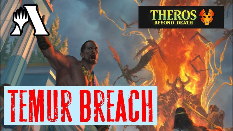 Temur Breach Combo КОМБА в Стандарте MTG Arena Theros Standard Deck Guide